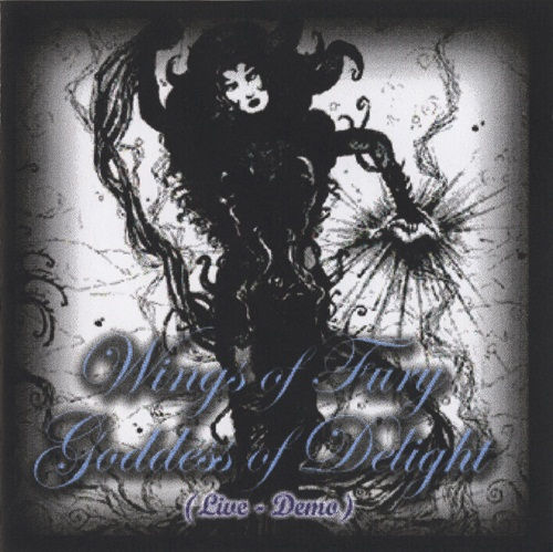 Wings of Fury - Goddess of Delight