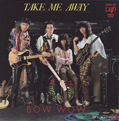 Bow Wow - Take Me Away