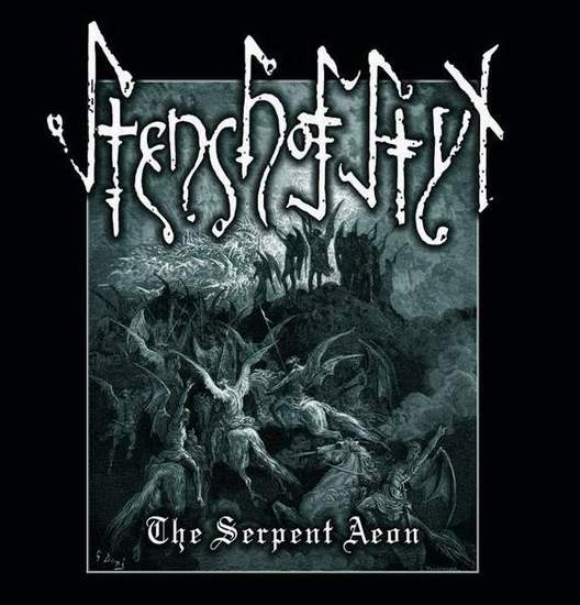 Stench of Styx - The Serpent Aeon
