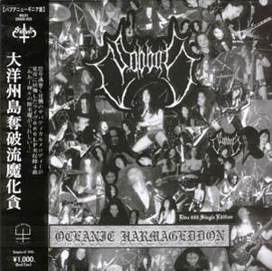Sabbat - Oceanic Harmageddon - Live 666 Single Edition