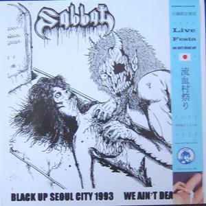 Sabbat - Live Festa