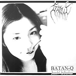 Sabbat - Live Batan-Q - Disturbed by Guardians