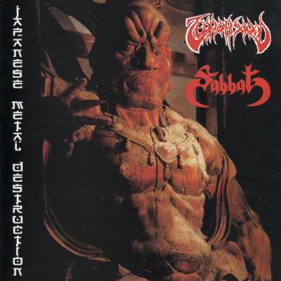 Sabbat / Terror Squad - Japanese Metal Destruction
