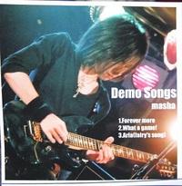 Masha - Demo 2008