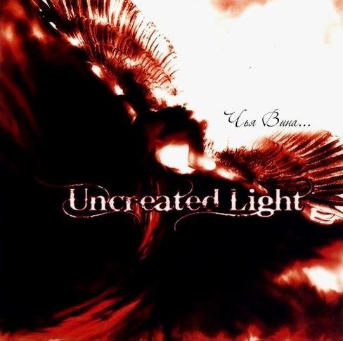 Uncreated Light - Чья вина...