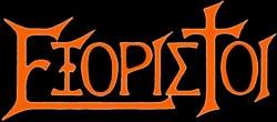 Εξόριστοι - Logo