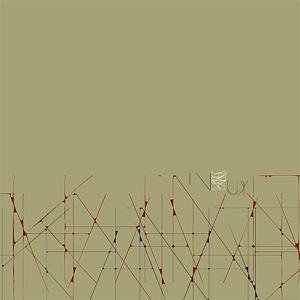Khanate - No Joy (Remix) / Dead