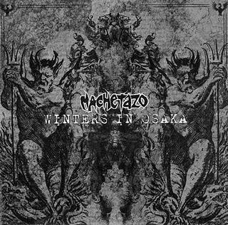 Machetazo - Machetazo / Winters in Osaka