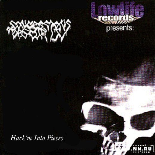 Confessions of Obscurity - Hack'm into Pieces