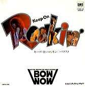 Bow Wow - Keep On Rockin'
