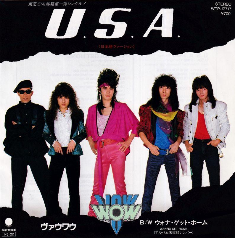 Bow Wow - U.S.A.