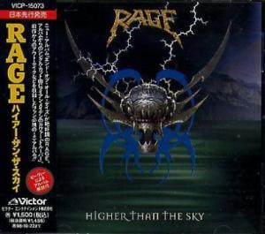 1996-Higher Than The Sky(Japan)