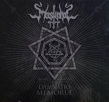 Mastiphal - Damnatio Memoriae