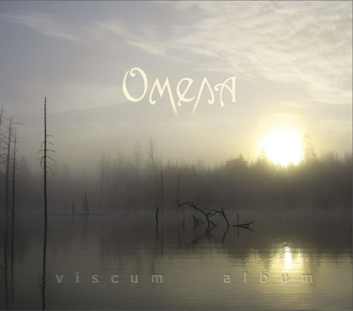 Омела - Viscum Album