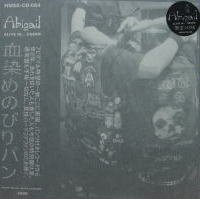 Abigail - Alive in... Osaka