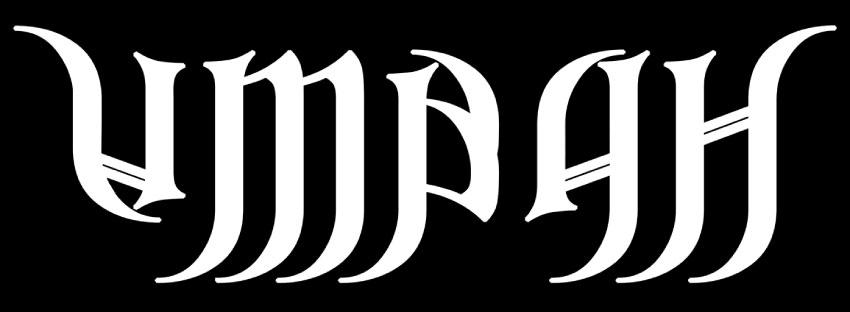 Umbah - Logo