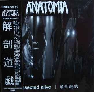 Anatomia - Dissected Alive