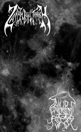 Zarach 'Baal' Tharagh - Old Moon Shining