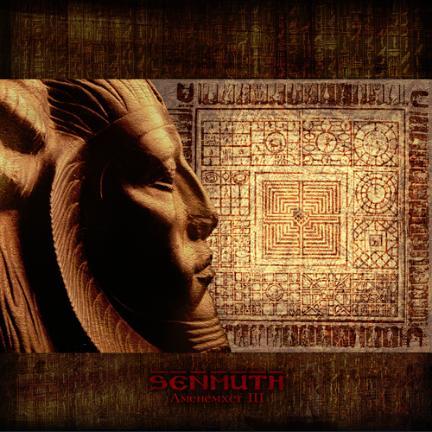 Senmuth - Аменемхет III