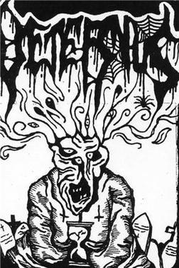 Veternus - Perpetual Insanity