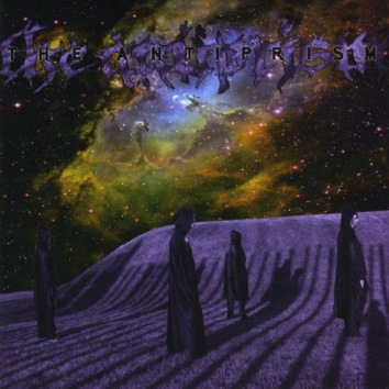 The Antiprism - The Antiprism