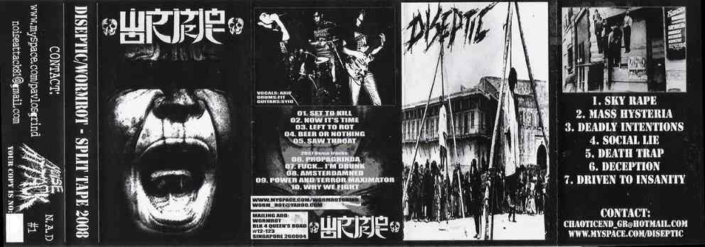 Wormrot / Diseptic - Diseptic / Wormrot
