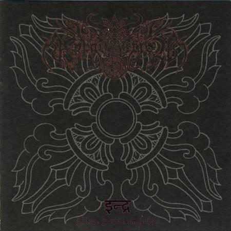 Apparition - Sakra Devanam Indra