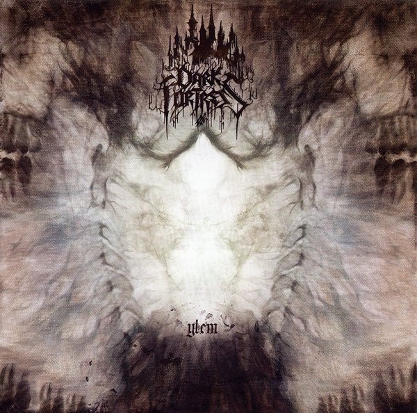 Dark Fortress - Ylem