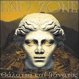 End Zone - Θάλαττα καί θανατος