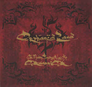 Cover of Orphaned Land - The Never Ending Way Of ORwarriOR