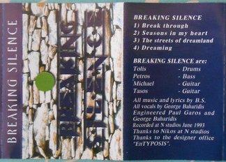 Breaking Silence - Breaking Silence