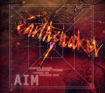 Earthshaker - Aim