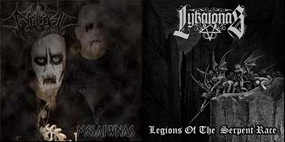 Nergal / Lykaionas - Mesaionas / Legions of the Serpent Race