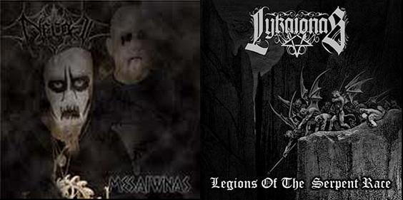 Nergal / Lykaionas - Mesaionas / Legions of the Serpent Race