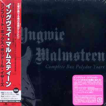 Yngwie J. Malmsteen - Complete Box Polydor Years