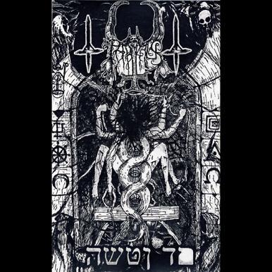 Tartarus - Satan Blood