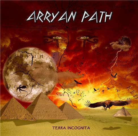 Arrayan Path - Terra Incognita
