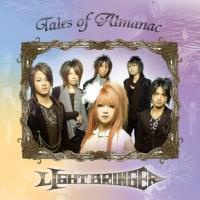 Light Bringer - Tales of Almanac