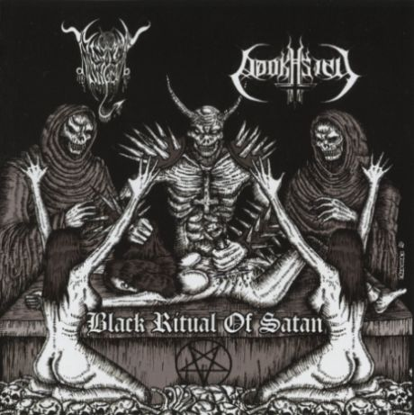 <br />Black Angel / Adokhsiny - Black Ritual of Satan