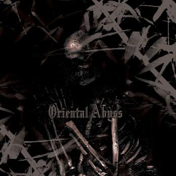 Apparition / Fenrisulf / 厄鬼 / Svar fra Hedensk / Juno Bloodlust - Oriental Abyss