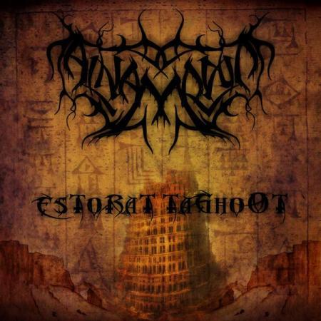 AlNamrood - Estorat Taghoot