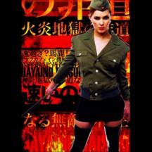 Hayaino Daisuki - Invincible Gate Mind of the Infernal Fire Hell, or Did You Mean Hawaii Daisuki?