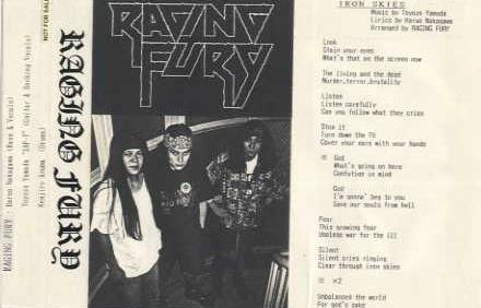 Raging Fury - Iron Skies