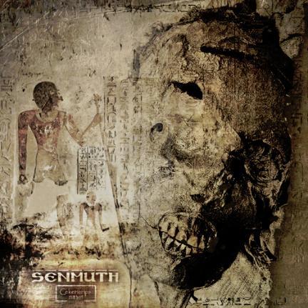 Senmuth - Секененра