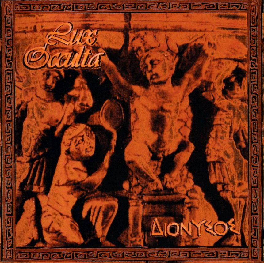 Lux Occulta - Dionysos