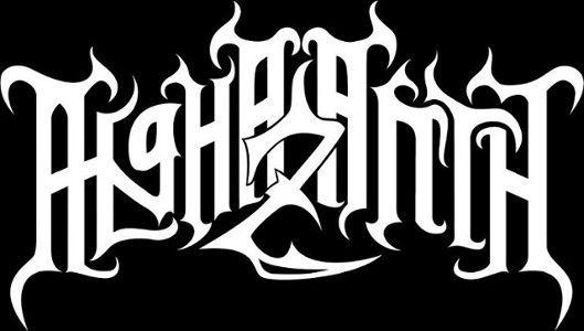 Alghazanth - Logo