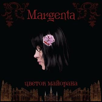 Margenta - Цветок майорана