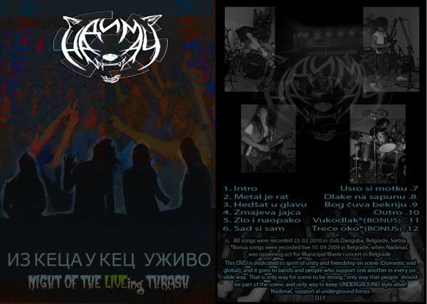 Надимач - Night of the Liveing Thrash