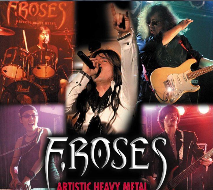 F. Roses - Photo