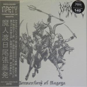 Impiety - Tormentors of Nagoya